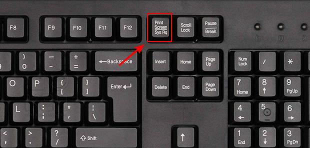 Где находятся кнопки prtscr